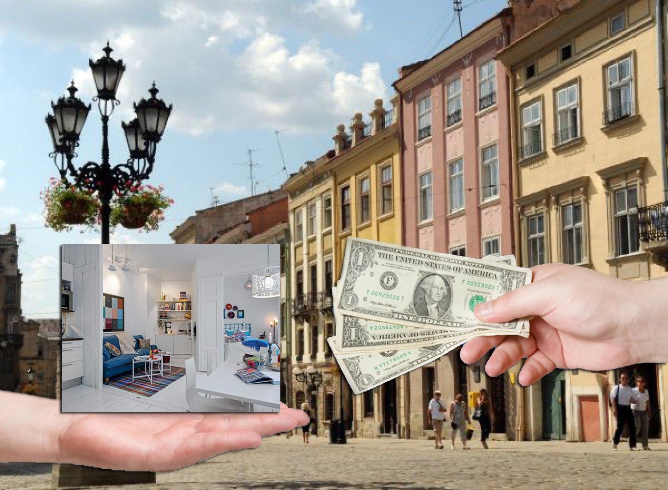 Оренда Лвів у доларах